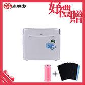 【買就送】尚朋堂 空氣清淨機SA-2203C-H2
