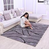 地毯客廳沙發茶幾墊簡約現代北歐風格地墊臥室飄窗床邊滿鋪定制MBS『潮流世家』