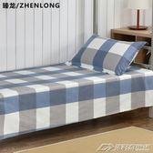 純棉床單單件學生宿舍單人床被單0.9米寢室上下鋪1.2m1.5全棉墊單  潮流前線