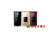 《南屯手機王》Panasonic VS-200 2.8吋 大音量雙螢幕折疊機 4G頻段  【宅配免運費】