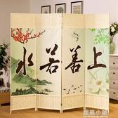 風簡易摺疊客廳養生美容院移動推拉摺屏現代簡約時尚雙面隔斷墻qm 藍嵐