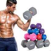 啞鈴男士一對健身器材家用杠鈴鍛錬臂肌舉重包膠全鐵六角5kg亞鈴 NMS台北日光