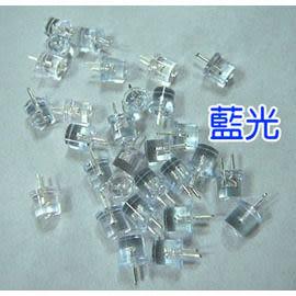 【閃亮活招牌】LED-DIY燈板用燈泡(台製5mm) ★藍光(50pcs/一包)