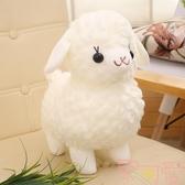 仿真小綿羊公仔玩偶羊駝可愛毛絨玩具【聚可愛】
