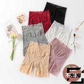 安全褲女防走光蕾絲純棉打底褲短褲夏季薄款內搭褲【左岸男裝】