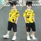 男童套裝 童裝男童夏裝套裝新款兒童夏季中大童夏天短袖男孩衣服帥氣潮 韓菲兒