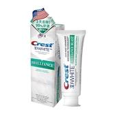 美國 Crest 專業鑽白牙膏-鑽感薄荷 116g【BG Shop】