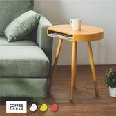 邊桌 茶几 咖啡桌【L0032】Lewis半圓茶几桌 MIT台灣製 收納專科