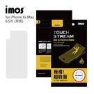iMOS Apple iPhone Xs Max Touch Stream 電競霧面 背面保護貼