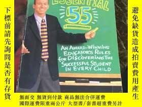 二手書博民逛書店The罕見Essential 55:An Award-Winning Educators Rules for Di