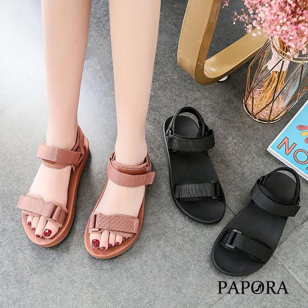 PAPORA休閒魔術帶運動風涼鞋KB998黑/豆沙