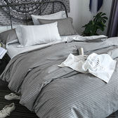 北歐都會 精梳純棉床包被套組-加大-拾光灰