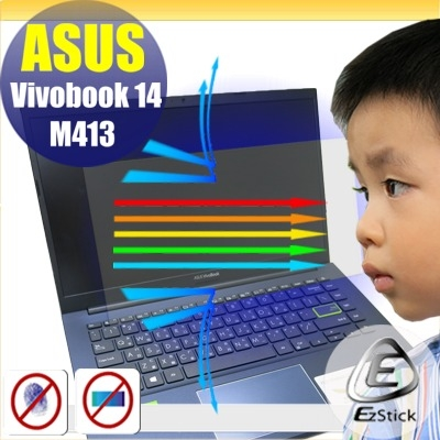 ® Ezstick ASUS M413 M413IA 防藍光螢幕貼 抗藍光 (可選鏡面或霧面)