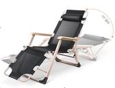 躺椅折疊午休椅懶人辦公室床午睡靠背逍遙沙灘休閒椅子家用YYP 琉璃美衣