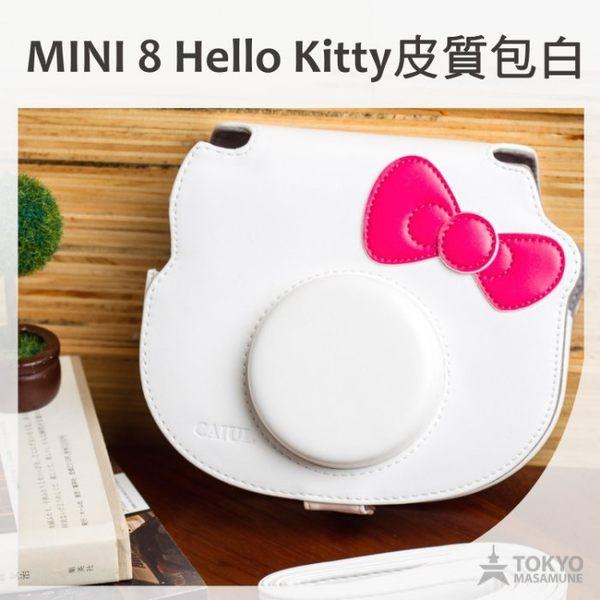 【東京正宗】 instax mini8 HELLO KITTY 蝴蝶結 拍立得 相機皮質包 白色 另售 粉紅色 m8a