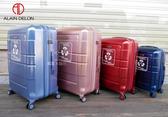 法國 ALAIN DELON 亞蘭德倫 20吋 行李箱 旅行箱 拉鍊箱 PET 防爆箱 (含運)