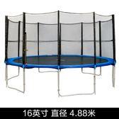 多米出口成人家用室內戶外商用兒童大型蹦蹦床玩具跳跳床床彈跳床T