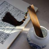 書籤胡桃夾子刻字古典禮品中國風流蘇檀木書 貝兒鞋櫃
