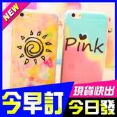 [24hr 火速出貨] 韓國彩繪 蘋果iPhone 6手機殼 手機套 殼 6代4.7寸保護套軟殼外殼軟殼 手機殼 手機套