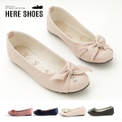 [Here Shoes]3色 時尚氣質舒適鞋底蝴蝶結布面平底包鞋 娃娃鞋 ◆MIT台灣製─AW421
