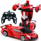 遙控車 兒童感應變形遙控車金剛玩具汽車變形機器人無線充電男孩3-6-10歲【快速出貨八折搶購】