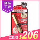 ROSYROSA 透明速乾假睫毛膠(1支入)【小三美日】原價$229