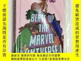 二手書博民逛書店Marvel罕見ogn The Unbeatable Squirrel Girl 英文原版 漫威漫畫 精裝Y3