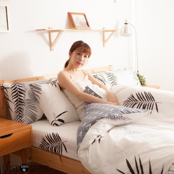 【LUST】南洋棕梠 100%純棉、雙人5尺精梳棉床包/枕套/薄被套四件組、台灣製