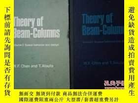二手書博民逛書店Theory罕見of Beam-Columns Volume1 梁-柱理論 第1卷 《平面性能與設計》 Theor