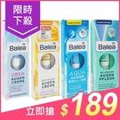 德國 Balea 保濕眼霜(15ml) ...