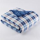 優質印花法蘭絨毯被 格藍風情 210x180x5cm