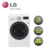 LG | 14KG 滾筒洗衣 變頻式洗衣機 炫麗白 F2514NTGW