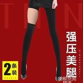 襪美腿塑形強壓美腿襪女春秋薄款壓力褲日本彈力襪絲襪連褲襪
