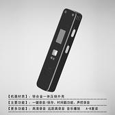 錄音筆專業高清降噪錄音器機小錄筆音大容量會議上課錄音器298
