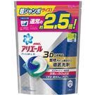 日本P&G ARIEL超大容量3D洗衣凝...