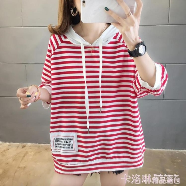 連帽條紋t恤女2020韓版春夏寬鬆短袖上衣新款原宿網紅ins潮連帽T恤衫 極速出貨