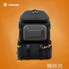相機包 TARION大容量雙肩相機包單反背包多功能裝電腦手機穩定器攝影包男 韓菲兒