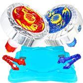 魔幻陀螺2代3玩具兒童拉線男孩新款發光 cf 全館免運