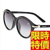 太陽眼鏡-偏光風靡必敗百搭與眾不同韓流抗UV男女墨鏡-5色55s86【巴黎精品】