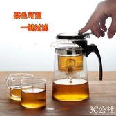 茶壺飄逸杯玲瓏杯泡茶器玻璃拆洗內膽辦公室茶具一鍵過濾功夫茶器