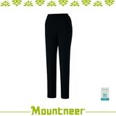 【Mountneer 山林 女 SOFTSHELL保暖極窄管褲《黑》】32S06/休閒褲/工作褲/彈性