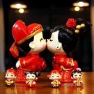 創意結婚禮物新婚慶娃娃擺件高檔閨蜜實用送禮婚房裝飾品工藝禮品「時尚彩虹屋」