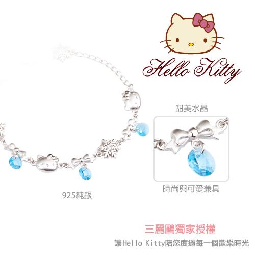 甜蜜約定 HelloKitty 雪國之戀kitty純銀/水晶手鍊
