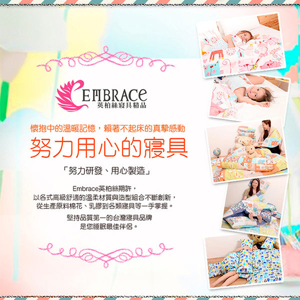 SPA級100%天然 嬰兒乳膠床墊(淺灰)60x120x5cm 經典素色 精梳純棉 幼兒床墊《Embrace英柏絲》