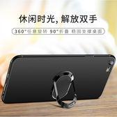 江城蘋果6手機殼6splus套超薄磨砂iPhone6硅膠六軟殼6s潮男女i6p  巴黎街頭