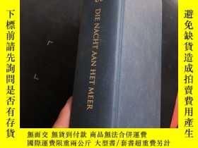 二手書博民逛書店Die罕見nacbt aan bet meer 那天晚上在湖裏 原版精裝小說Y203000 DEIRDRE P