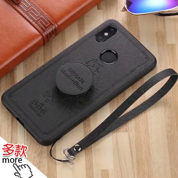 小米 紅米5 Plus 紅米5 紅米Note5 小米8 布紋犬支架殼 手機殼 支架 全包邊 保護殼