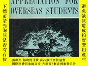 二手書博民逛書店Poetry罕見And Prose Appreciation For Overseas StudentsY25