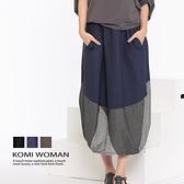 【南紡購物中心】KOMI-素面條紋拼接棉鬱金香口袋長裙‧三色