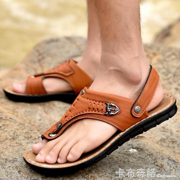 夏季人字拖男士防滑涼拖鞋學生個性潮流夾腳室外沙灘鞋子韓版涼鞋 卡布奇诺